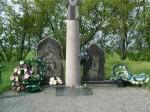 Памятник пограничникам и их собакам  под Легезино