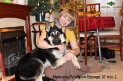 Ирина и Лавбрил Брэнда.