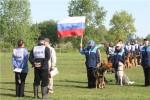 Начало соревнований кубка ДОСААФ по ВН и ЗКС. 25.05.13г.Фото О.Савковой.