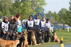 Участники соревнований. Фото О.Савковой.