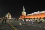 Оздер Русский Риск на Красной площади. Выдержка.
