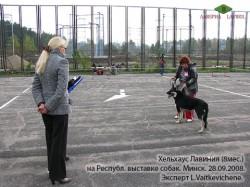 Хельхаус Лавиния. Наша первая выставка. 28.09.2008г. Минск.