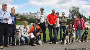 Мы и наши ВЕО на Республ. выставке собак. Дзержинск, 23.06.12.