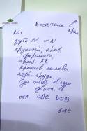 Описание с выст.16.02.19г. Гончарук.