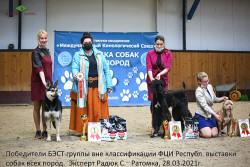 Лавбрил Лардана - победитель БЭСТ. 28.03.21г.